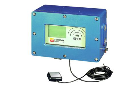 Контроллер электронного замка и мониторинга  BJTC-II
